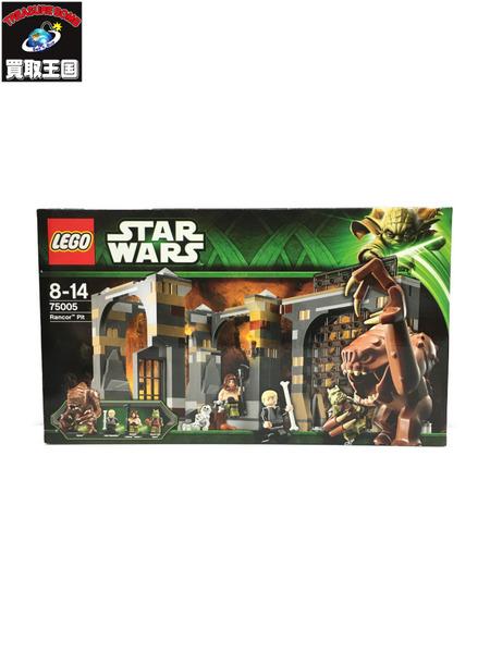 LEGO レゴ 75005 STAR WARS Rancor Pit【中古】