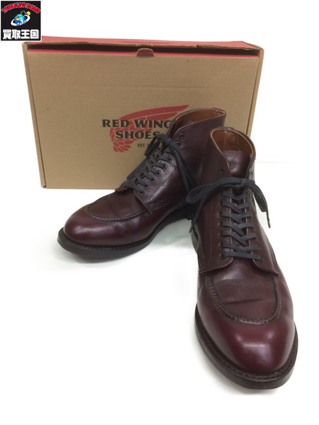 RED WING ジラードブーツ(27cm) 赤茶【中古】