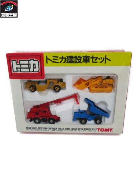 日本製 トミカ建設車セット 小松 ドーザショベルダンプカー【中古】