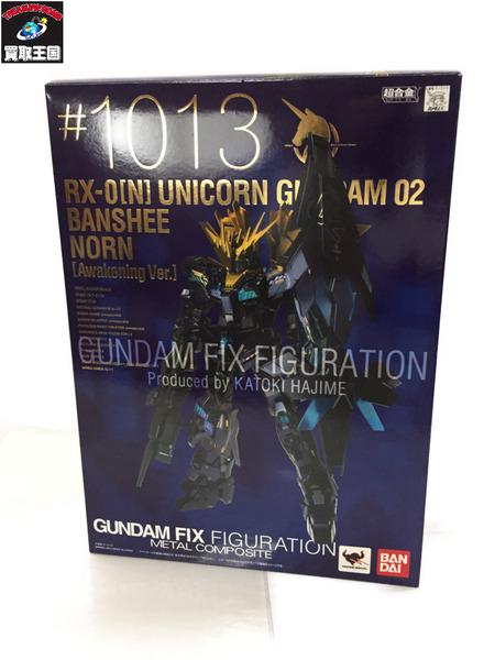 超合金 RX-0 ユニコーンガンダム 2号機 バンシィ 覚醒仕様【中古】