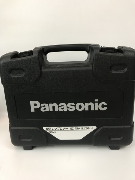 PANASONIC 18V充電レシプロソー EZ45A1LJ2G-H【中古】