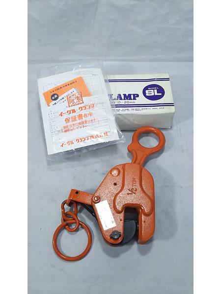 イーグルクランプ 鋼板縦っり用クランプ 0.5t 0-20mm SL 未使用品【中古】