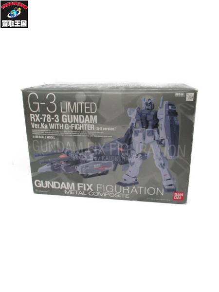 超合金 METAL COMPOSITE RX-78-3ガンダム G-3 【中古】