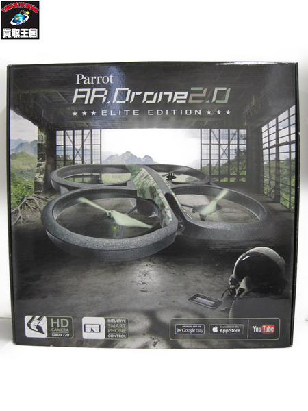 Parrot AR.Drone 2.0 Elite Edition 【中古】