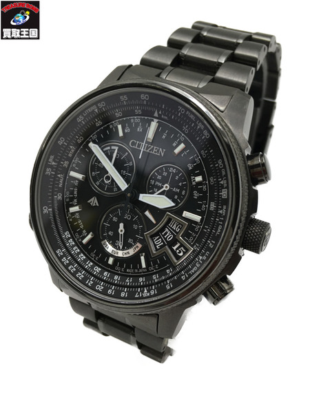 CITIZEN CITIZEN PROMASTER SKY ECO DRIVE BY0084-56E 腕時計【中古】