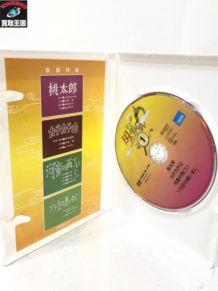 日本昔ばなし DVD BOX 第1集 第2集セットYH9IDWE2