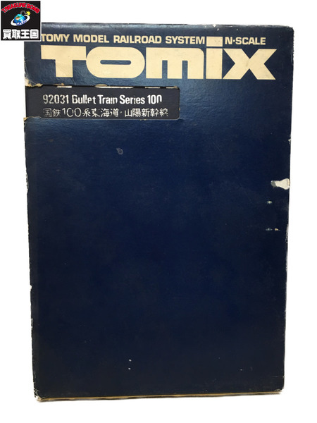 TOMIX 92031 国鉄100系東海道・山陽新幹線【中古】