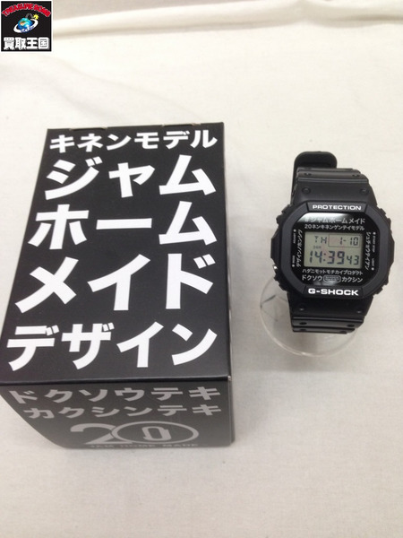 JAM HOME MADE×G-SHOCK 20th ANNIVERSARY DW-5600【中古】