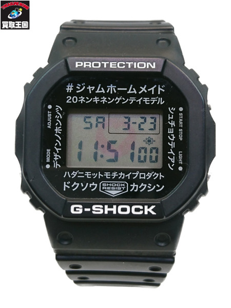 JAM HOME MADE×G-SHOCK DW-5600 20th anniversary【中古】