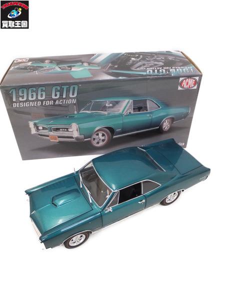 ACME 1/18 1966 GTO マリーナターコイズ【中古】