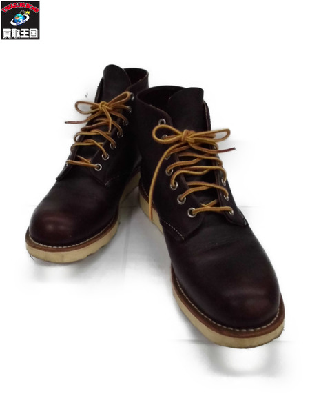 RED WING 8196 ブーツ(26.5)【中古】