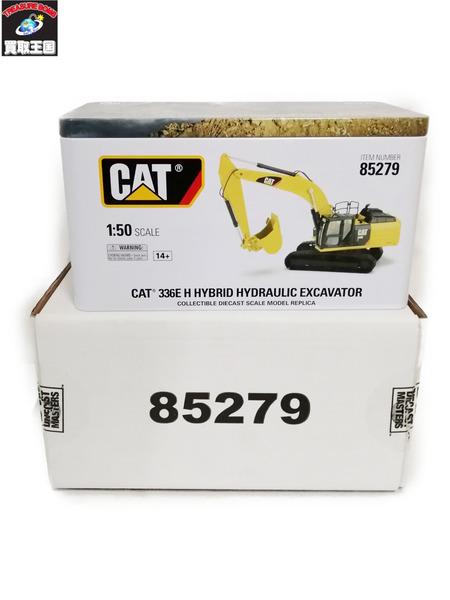 1/50 Cat 336E ハイブリッド油圧ショベル 【中古】