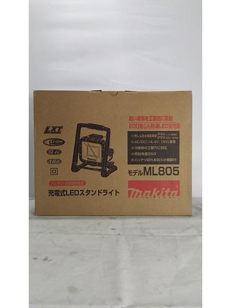 makita 充電式LEDスタンドライト ML805【中古】