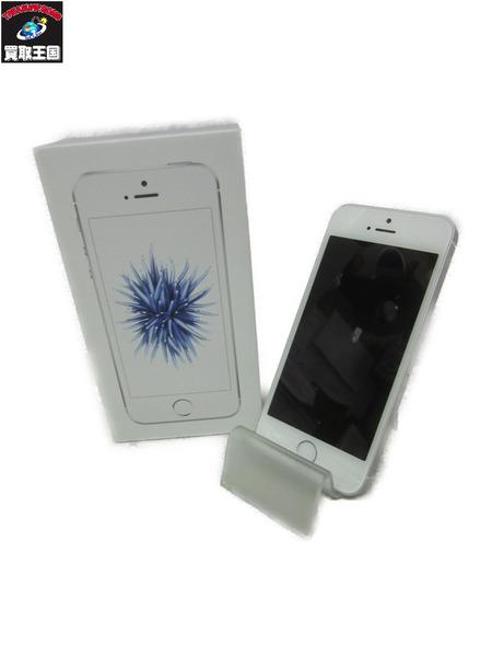 UQ Apple iPhone SE 32GB 【中古】