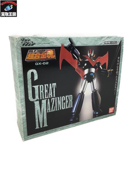 バンダイ 超合金魂 GX-02 グレートマジンガー【中古】
