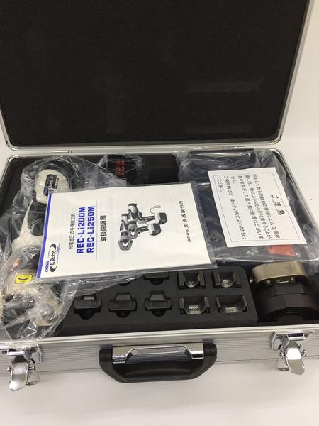 未使用 泉精器製作所 充電油圧式多機能工具 REC-LI250M IZUMI【中古】