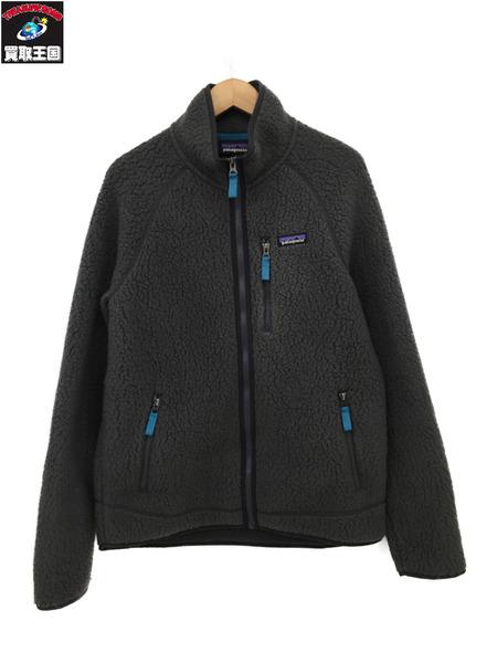 patagonia レトロパイルフリースジャケット グレー 2017AW【中古】