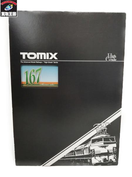 TOMIX 98221 167系 冷改車・湘南色 基本4両セット【中古】