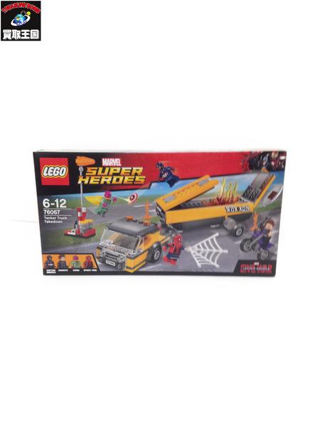 LEGO マーベルスーパーヒーローズ タンカートラックテイクダウン【中古】