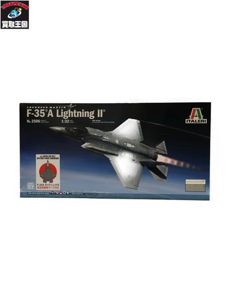 プラモデル 戦闘機 イタリア製 ITALERI(イタレリ) F-35 A ライトニング II【中古】