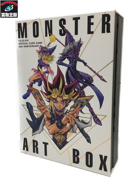 遊戯王 20周年記念 20th ANNIVERSARY MONSTER ART BOX 【中古】