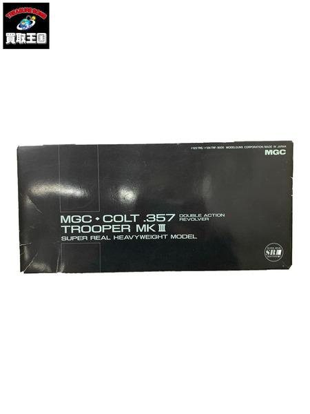 MGC 357 トルーパー MK3 4インチ【中古】[▼]