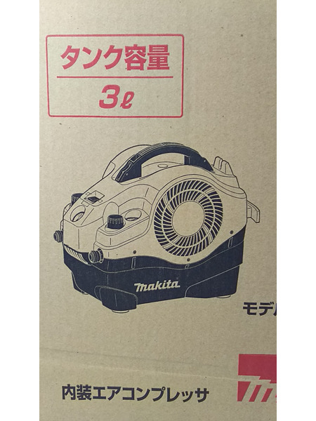 makita 内装エアコンプレッサ AC460S 未使用品【中古】