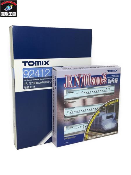 トミーテック TOMIX JR N700-8000系 新幹線 基本セット&増結セット 2箱セット【中古】
