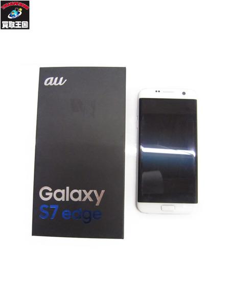 au Galaxy S7 edge SCV33 White Pearl【中古】[▼]