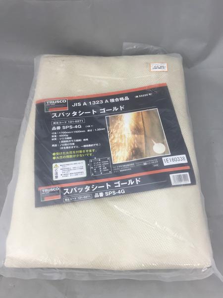 トラスコ中山 スパッタシート ゴールド 未使用品【中古】