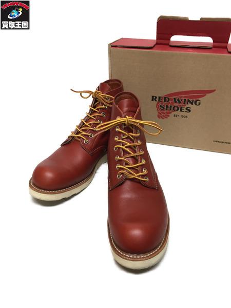 RED WING レッドウィング 8166 プレーントゥ (26.5cm)【中古】