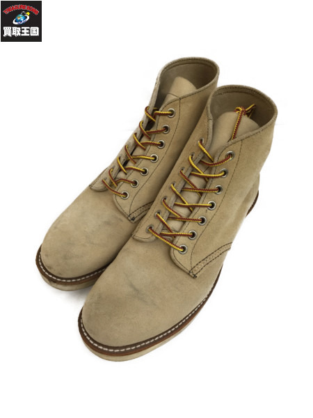 RED WING/PLAIN TOE BOOTS/8167【中古】