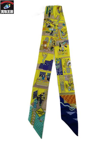 HERMES スカーフ ツイリー LA MAISON DES CARRES メゾンデカレ 062941S イエロー【中古】