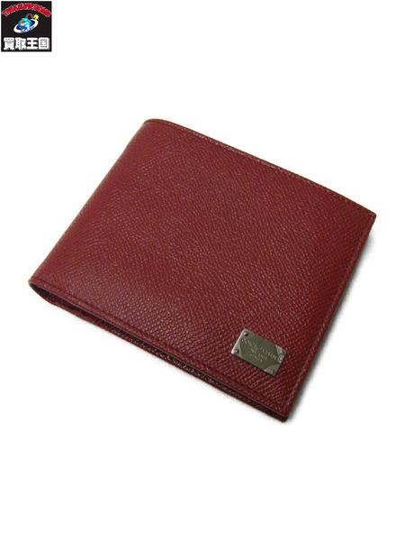DOLCE&GABBANA BP0457 二つ折り財布【中古】