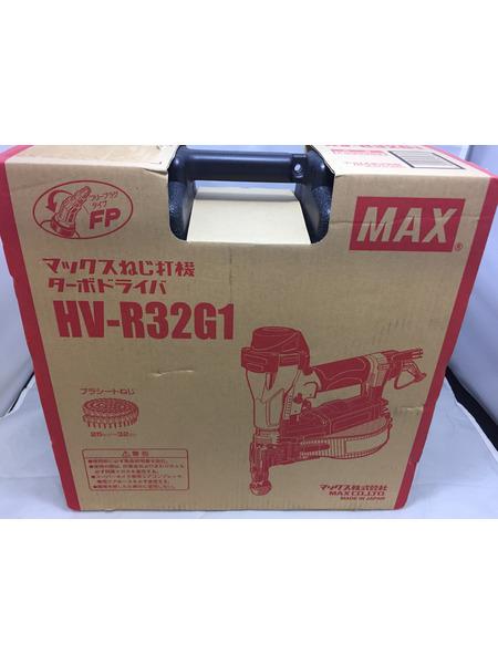 MAX 高圧ターボドライバ【中古】