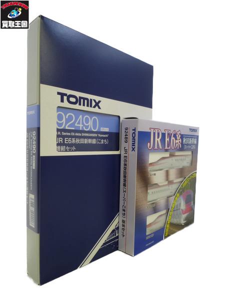 TOMIX 92489/92490 JR E6系秋田新幹線(スーパーこまち) 基本+増結 計7両【中古】