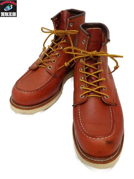 RED WING 8131 セッター ブーツ 8 レッドウィング 26.0cm【中古】