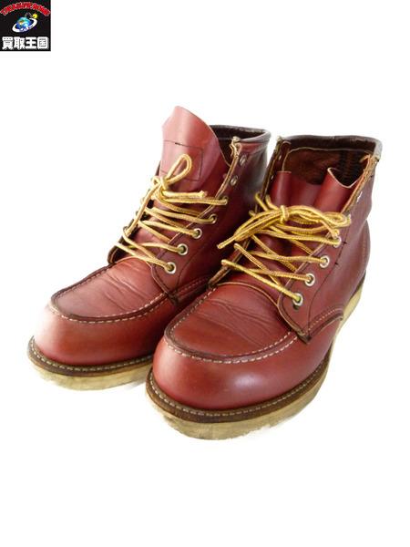 RED WING 犬タグ セッター ブーツ 7 1/2 レッドウィング【中古】