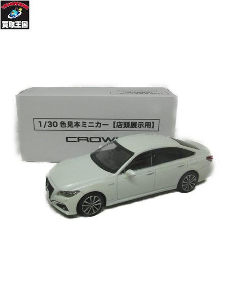 カラーサンプル ホワイトパールクリスタルシャイン【中古】 CROWN