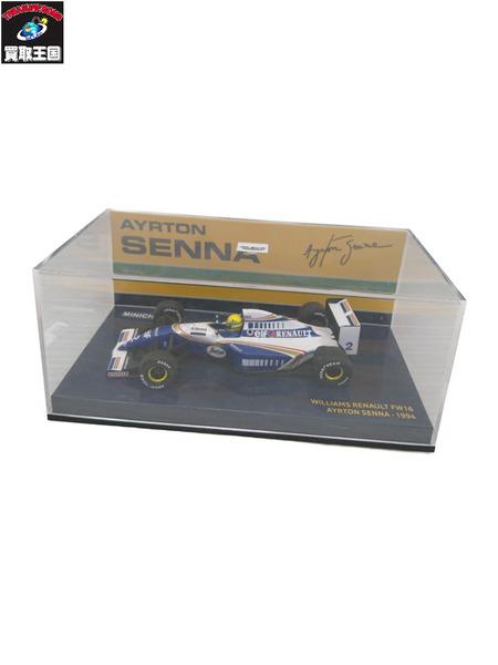 ミニチャンプス 1/43 ウィリアムズ ルノー FW16 A.セナ 1994【中古】
