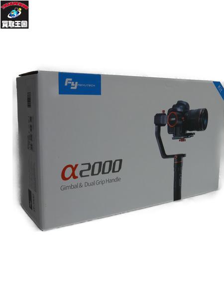 FEIYUTECH FYA2000K Feiyu Tech α2000【中古】