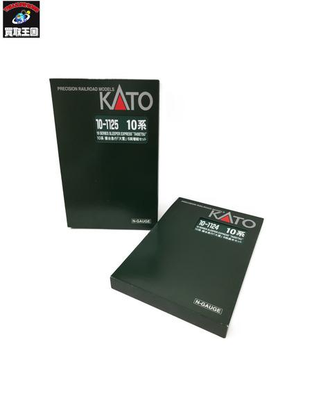 KATO 10-1124 10系 寝台急行 大雪 6両基本+6両増結セット【中古】