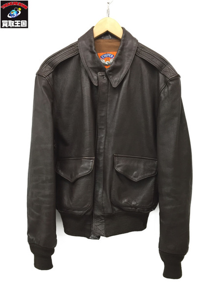 COOPER US AIR FORCE TYPE A2 クーパー フライトジャケット レザージャケット 【中古】