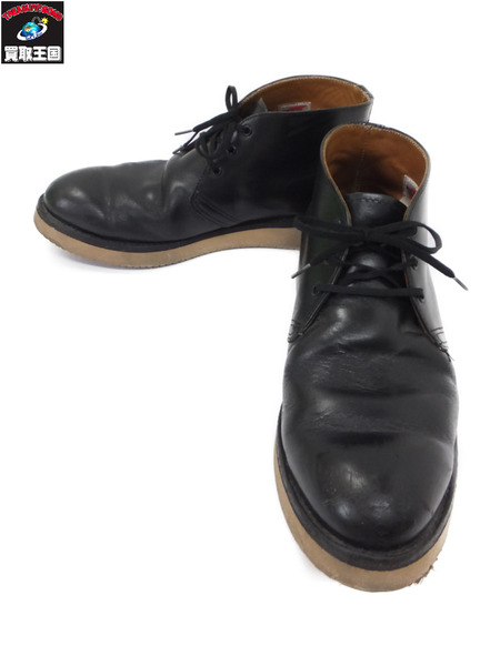 RED WING ポストマン チャッカブーツ 黒 US11D【中古】