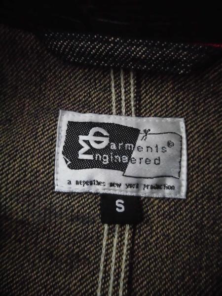 Engineered Garments ウールカバーオールH2IWYbE9eD