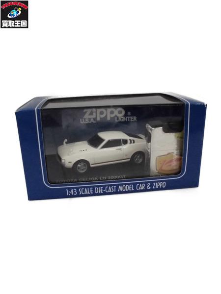 1/43 セリカ LB 2000GT Zippo ヒストリックカーコレクション【中古】