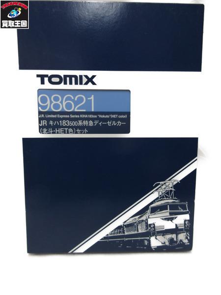 【35%OFF】 TOMIX 98621 JRキハ183 500系 特急ディーゼルカー(北斗・HET色)【】, 因島市 d3c1305d