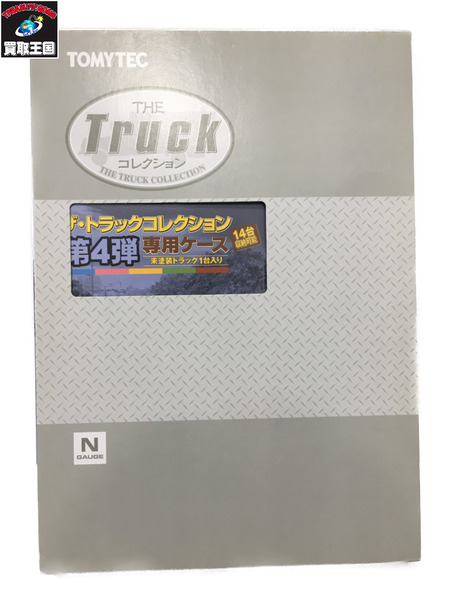 ザ・トラックコレクション 第4弾3c4R5jLqA
