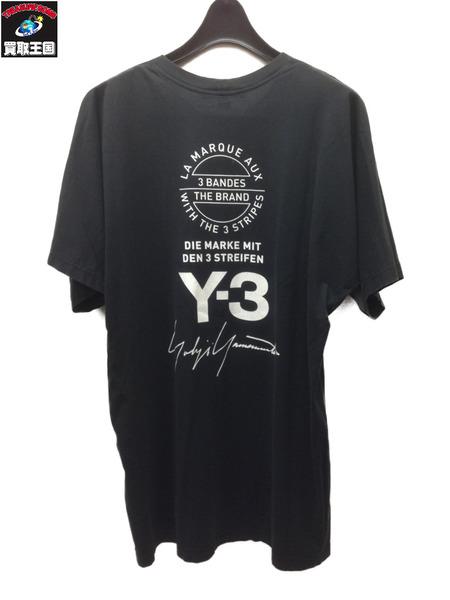 Y-3×adidas/18ss/バックプリントTee【中古】