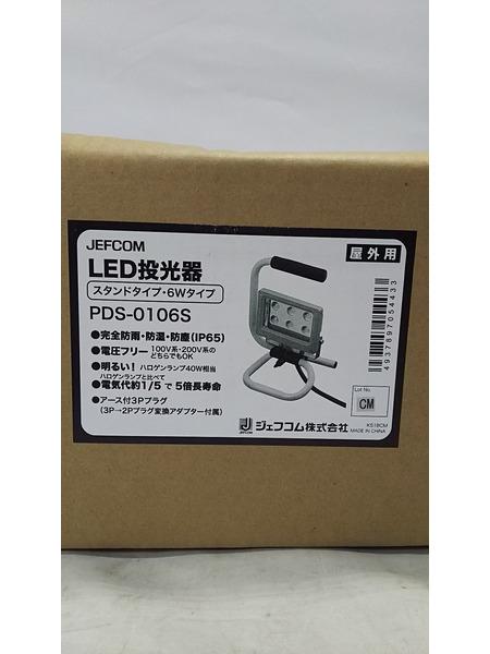 JEFCOM LED投光器 PDS-106S 未使用品【中古】